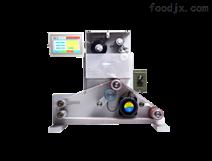 连续式软包材打码机塑料薄膜专用标识设备