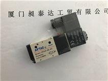 台湾AIRTAC亚德客 气动 电磁阀3V210-08-NC