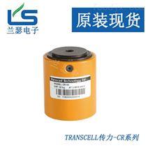 供应Transcell柱式称重传感器