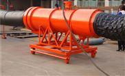 呼和浩特矿用湿式除尘风机小体积大能量