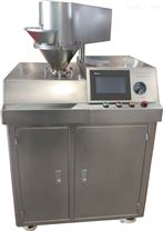 小型实验室槽型混合机