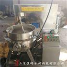 燃气加热麦芽糖搅拌炒锅仿人工搅拌