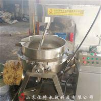 控温均匀的豆沙馅料搅拌炒锅保证产品品质