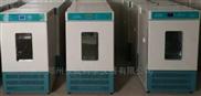安晟MJX-350B霉菌培养箱(实用型)