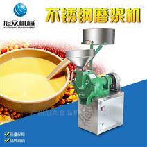 豆類大米小型商用不鏽鋼豆漿機