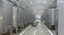 猕猴桃果酒生产线
