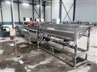 HB-4200净菜加工设备的应用让安全性更有保障