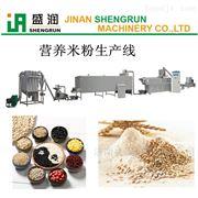 TSE85双螺杆速溶膨化营养粉设备玉米淀粉生产线