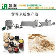 TSE65盛润机械速溶营养粉生产线