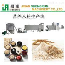 速溶营养粉生产线婴儿米粉膨化粉加工设备