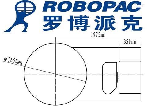 东莞全自动托盘缠绕机潮州自走式胶膜裹膜机