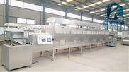 KL50S8-微波调味品杀菌设备 调味料干燥灭菌机