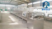 KL80KW10PL-合肥食用香精香料骨髓浸膏快速烘干滅菌設備