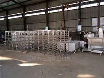 自动多层式网带烘干机厂家