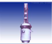 高压釜、高压磁力反应釜