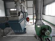 ZLG-传导传热振动流化床干燥机