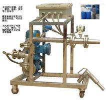移动式防爆液体灌装机定量灌桶分装