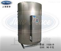NP1500-90制药设备加温净化制药环保90KW热水锅炉