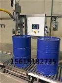 200L灌装机,化工物料自动灌装