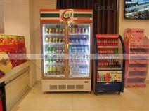 东莞全新两门饮料展示柜要多少钱