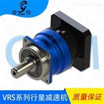 VRS精密行星減速機伺服齒輪箱