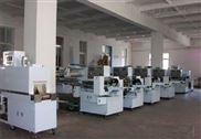 青岛丰业厂家直供全自动包装机