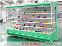 北京天津哪里有賣水果保鮮柜超市酸奶風幕柜