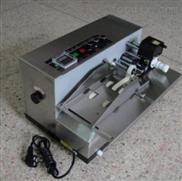 厂家供应 固体墨轮打码机 墨轮标示机批发