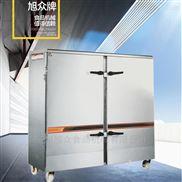 学校食堂一机多用多功能全自动蒸饭柜