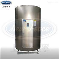 NP2000-80绝缘程度测试用高品质自动80KW电热热水炉