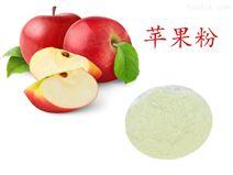 速溶蘋果粉濃縮粉果蔬粉