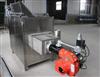 1100燃气加热全自动油炸机