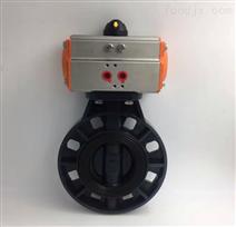 D671F-10S气动塑料UPVC蝶阀