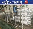 张家港矿泉水处理设备厂家