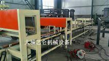 自动计量机制砂浆岩棉复合板生产线售后指导