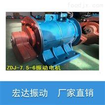 振动电机 ZDJ-10-6三相异步电动机/功率10KN