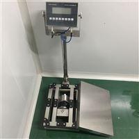 昆明100kg本安型防爆秤 200公斤防爆台稱