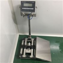 TCS-HT-EX苏州304防爆台秤 不锈钢防水本安型防爆称