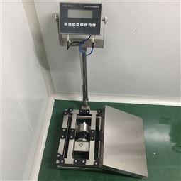 昆明100kg本安型防爆秤 200公斤防爆台称