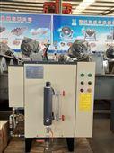 新型节能环保 电加热蒸汽发生器多少钱