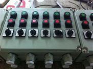 BXK51-電動閥門防爆控制箱