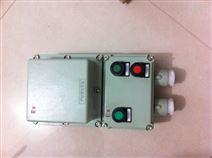 防爆電磁啟動器