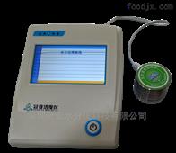 GYW新一代快速水活度检测仪