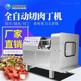 XZ-QD400肉类一次成型切丁机商用厂家切片机