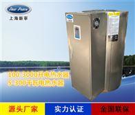 NP350-8080KW反应釜电锅炉化工用环保电热水炉