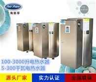 NP350-90包装机配套用90千瓦工业热水锅炉