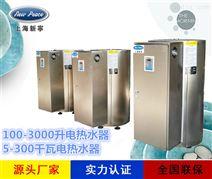 包装机配套用90千瓦工业热水锅炉