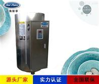 NP350-100凉皮豆腐食品专用100KW小型电热热水锅炉