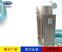 全自动电加热节能环保6千瓦小型电热水炉