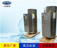 NP570-20套标机加温用全自动20KW立式小型电热水锅炉